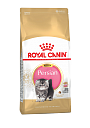 Royal Canin Kitten Persian корм для котят Персидской породы