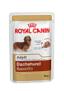 Royal Canin DACHSHUND паштет для такс